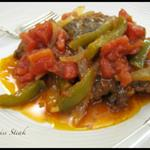 Mary's Low Carb Spicy Swiss Steak